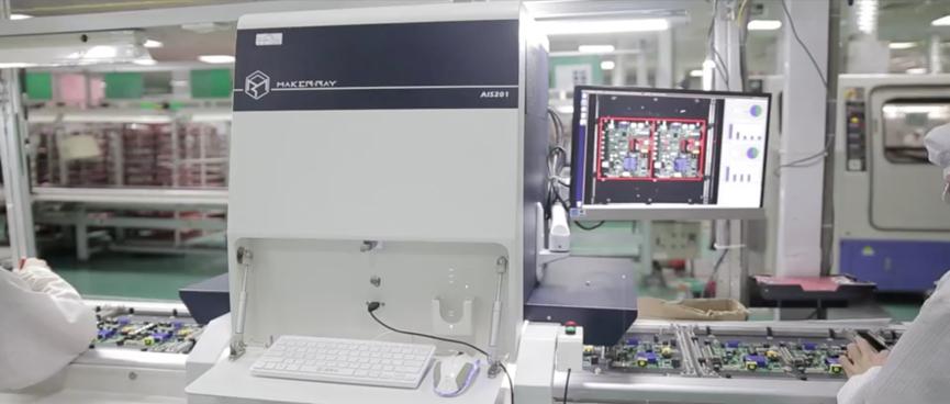自动光学检测AOI.png